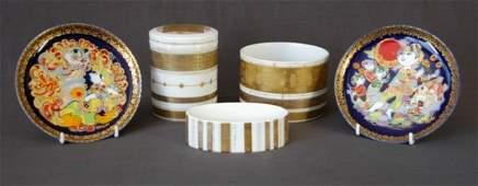 306: 5 Various Rosenthal Bjorn WIINBLAD Pieces. Gilt st