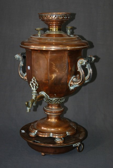 609: Early Copper Samovar & Warming Dish.  Brass tap &