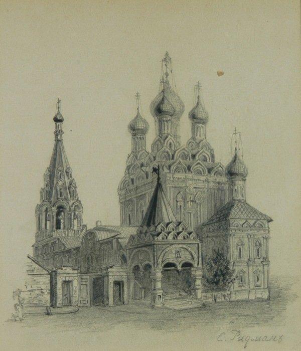 1007: AUERMAN, S ?  Russian Domed Church  21.5x18.5cm