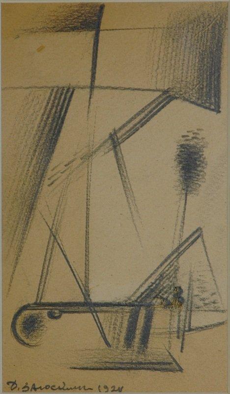 1009: Signature ZAGOSKIN, D (David Efimovich 1900-42)
