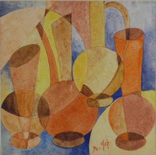 1010: Signature UFIMTSEV (Victor Ivanovich 1899-1964)