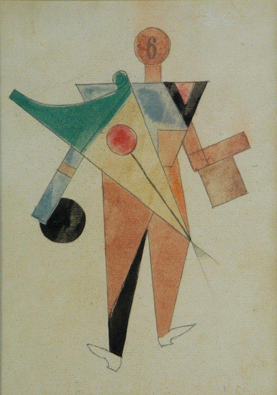 1012: Signature PUNI (Ivan Albertovich 1894-1956)  Stan