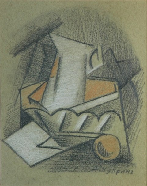 1014: Signature KUPRIN, A (?Aleksandr Vasilevic 1880-19