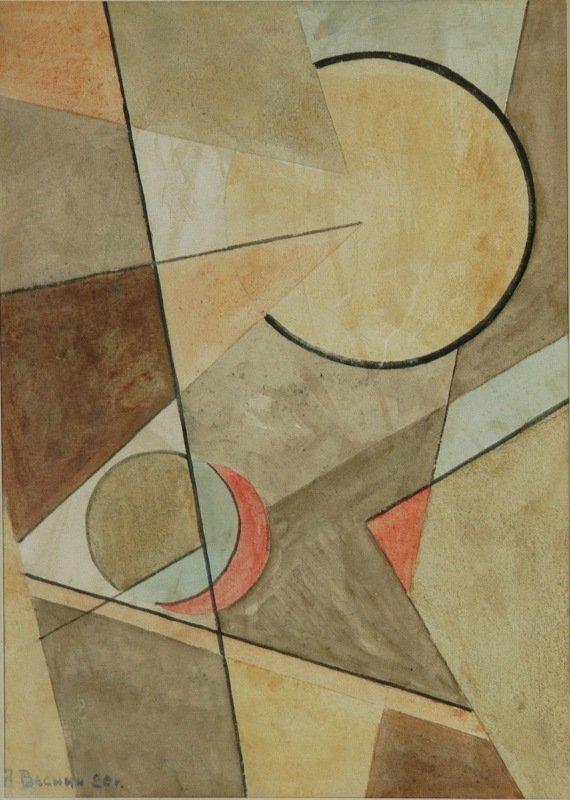 1015: Signature VESNIN, A (Alexander 1883-1959)  Compos