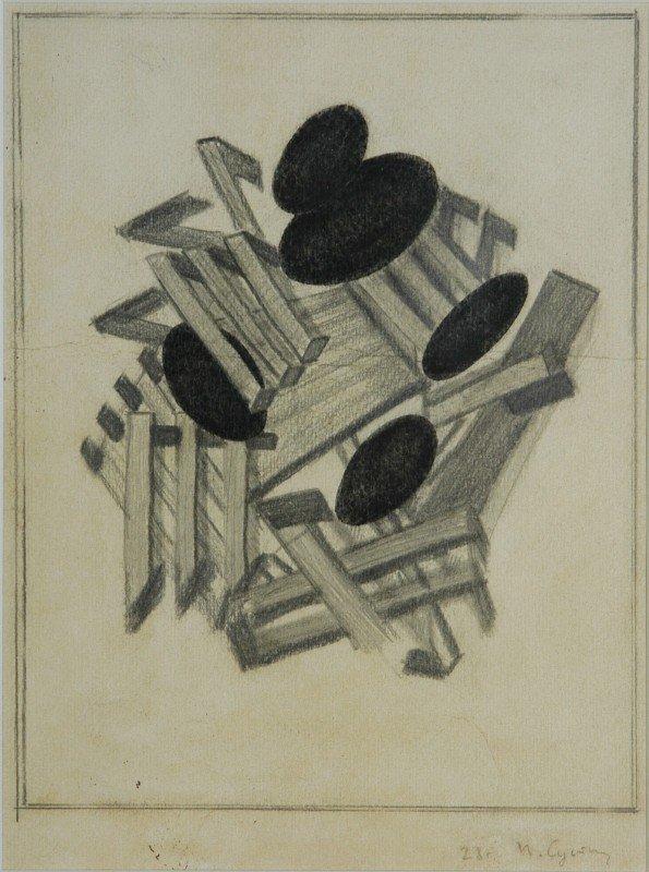 1017: Signature SUETIN, N (Nikolai Mikhaylovich 1897-19