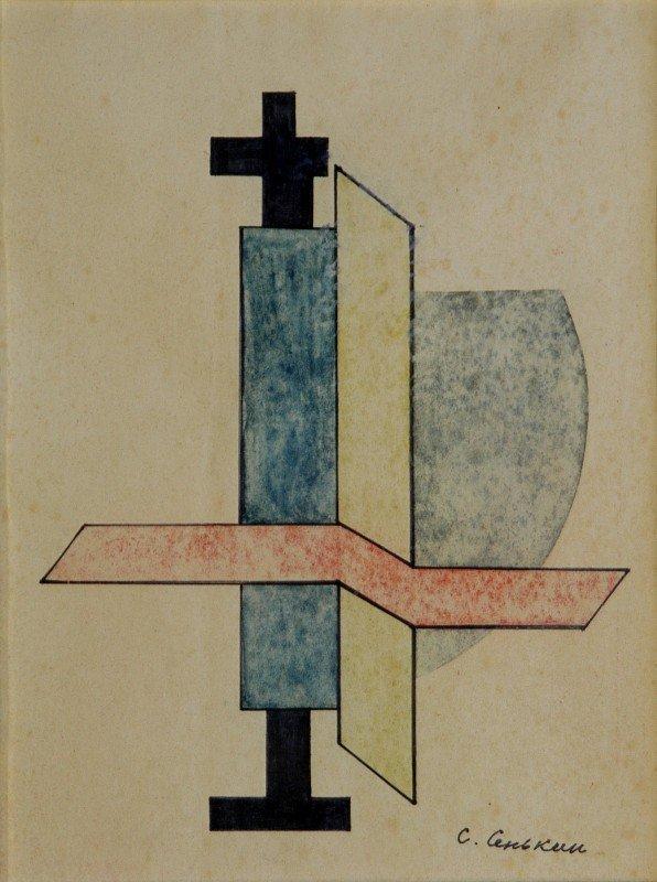 1023: Signature SENKIN, S (Sergei Yakovlevich 1894-1963