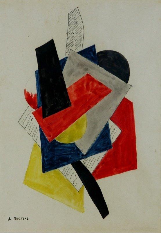1025: Signature PESTEL, V (Vera Efimovna 1886-1952)  Dy