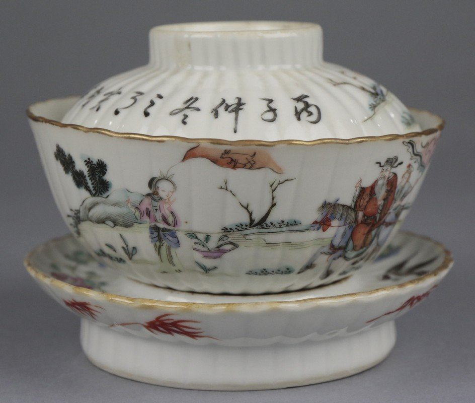 A Famille Rose and Calligraphy Cup with Lid and Holder,