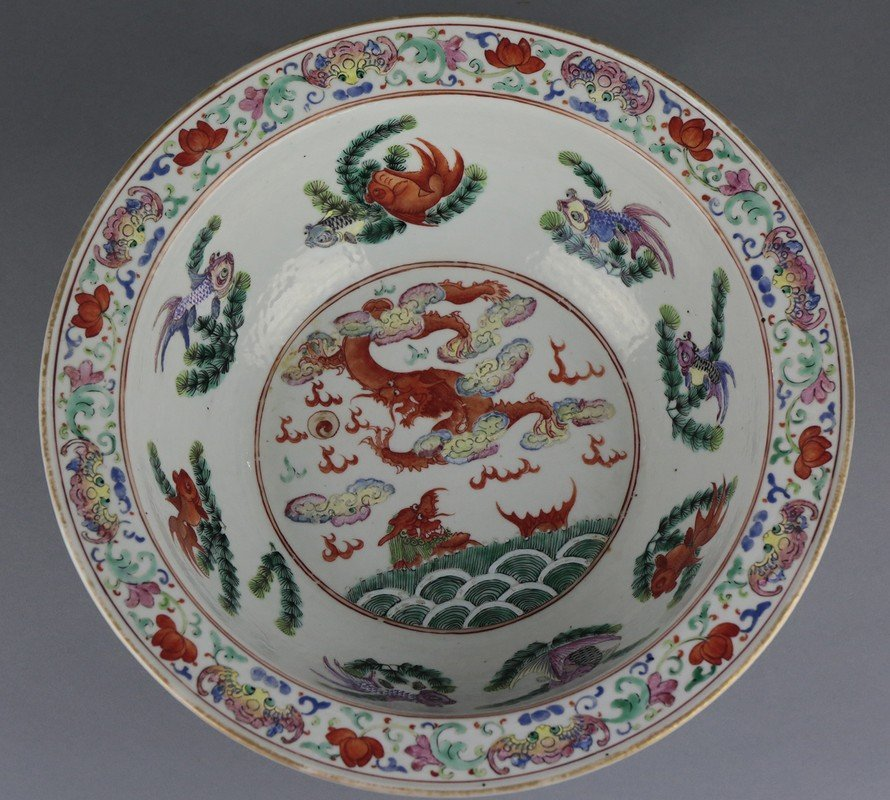 A Large Famille-Rose Dragon Bowl, 19th/20th