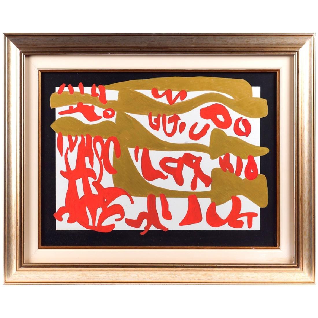 Carla Accardi Trapani 1924 - Roma 2014 32.5x44 cm.