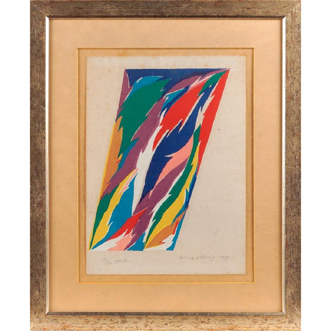 Piero Dorazio Roma 1927 - Perugia 2005 34x24.7 cm.