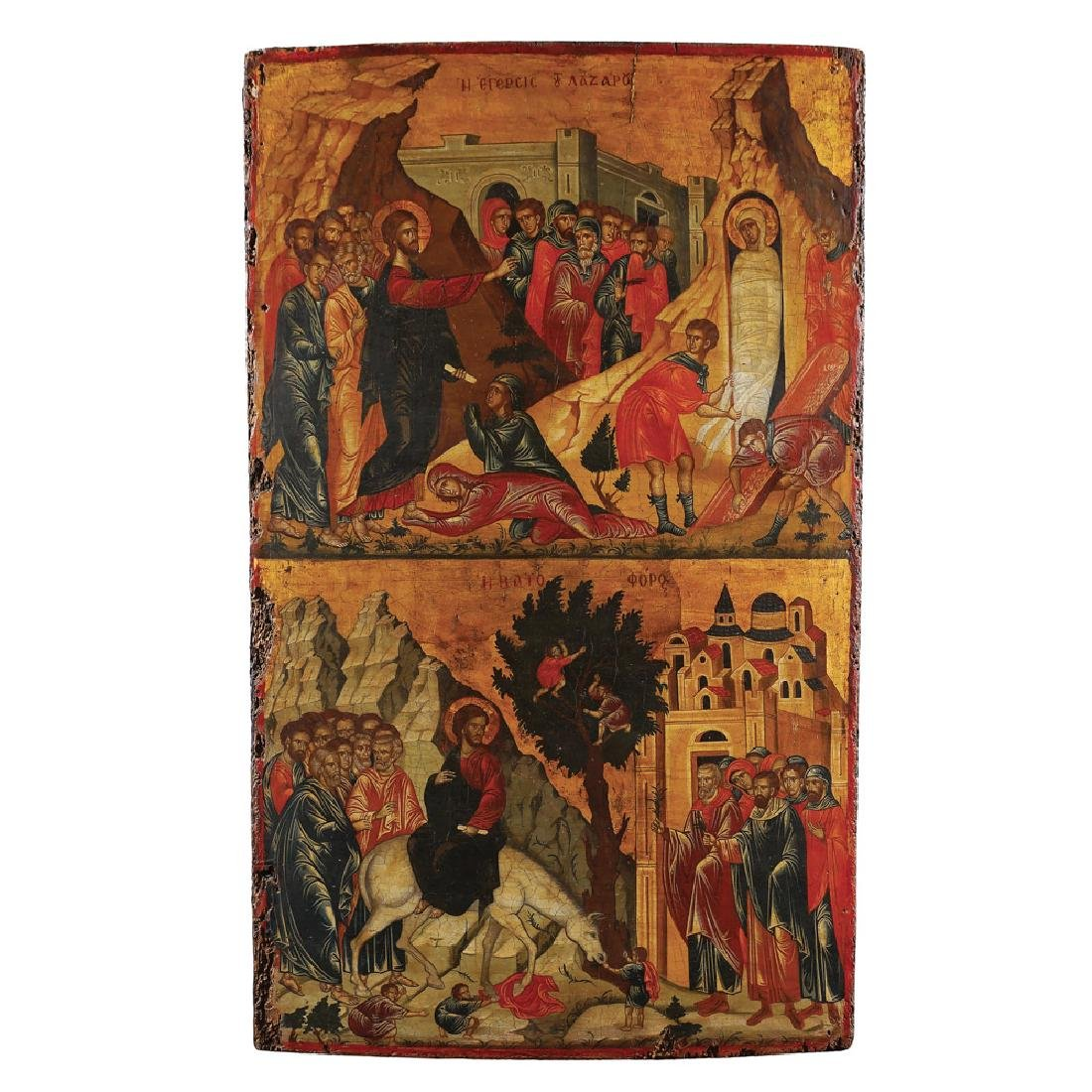 Icon with Scenes from the New Testament Russia