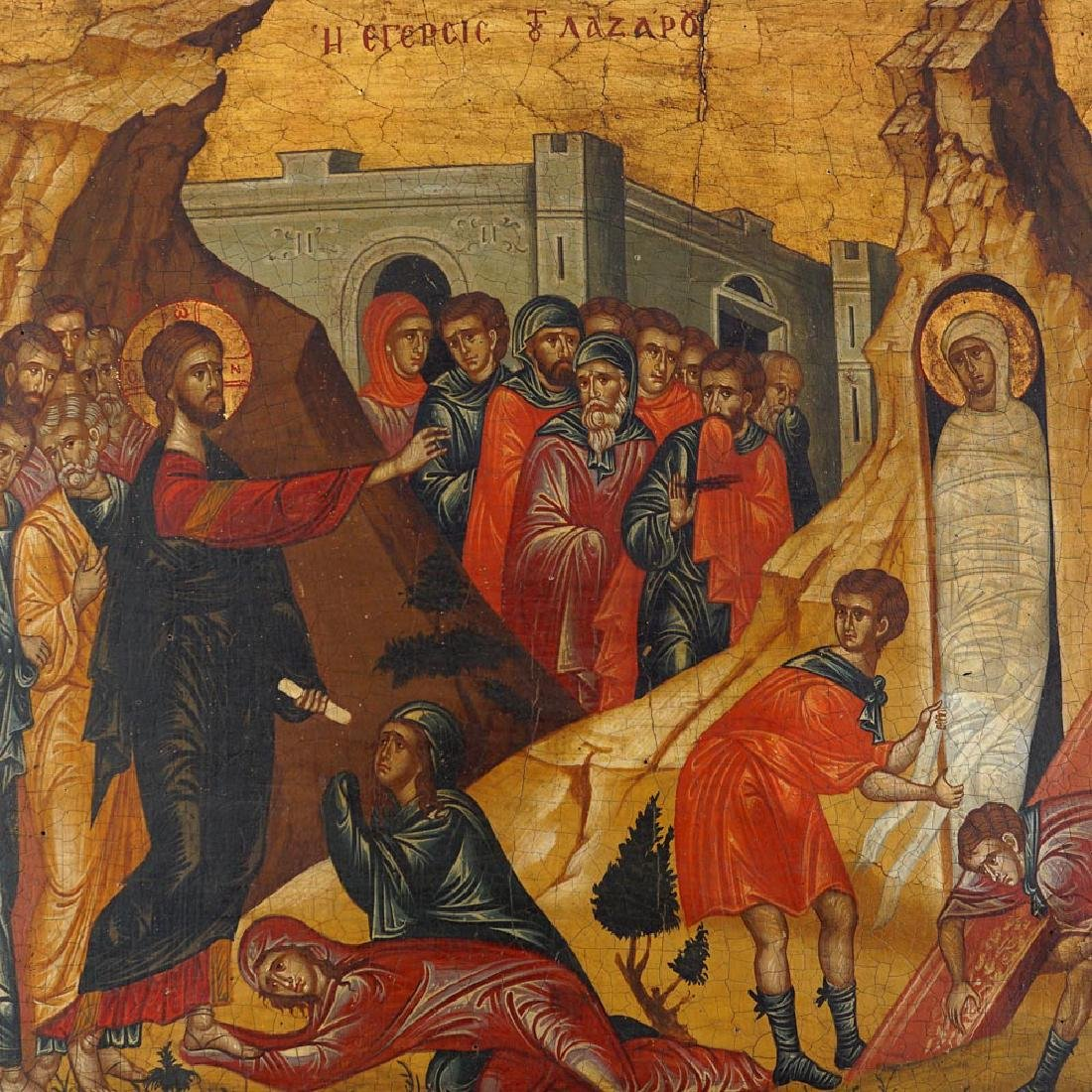 Icon with Scenes from the New Testament Russia - 2