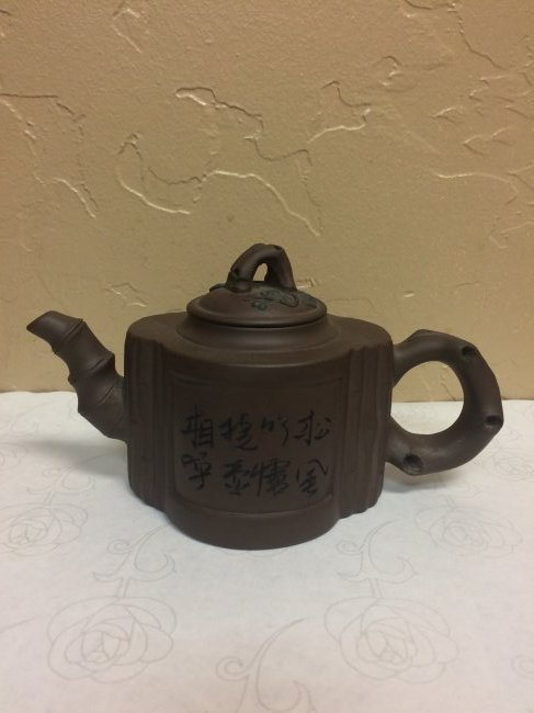 Chinese Calligraphy Clay Tea Pot