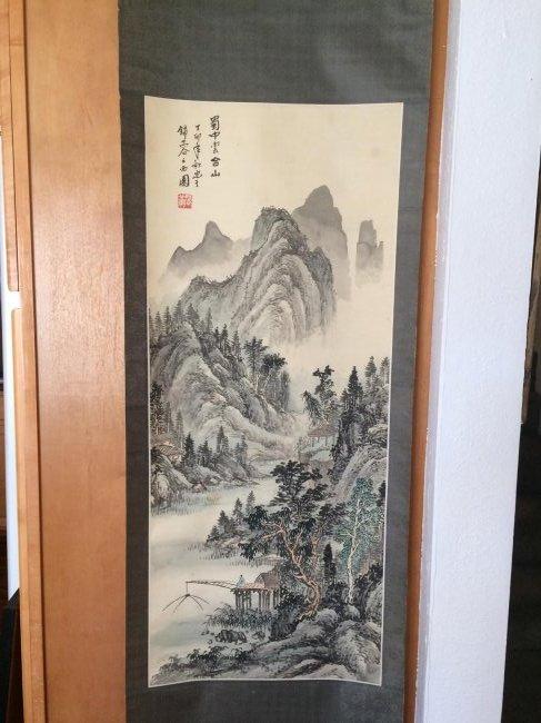 Chinese Mountain Range Mural Scroll