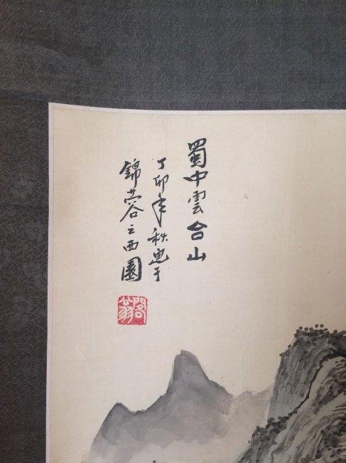 Chinese Mountain Range Mural Scroll - 3