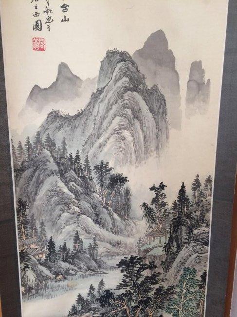 Chinese Mountain Range Mural Scroll - 4