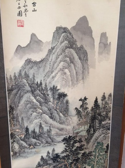 Chinese Mountain Range Mural Scroll - 4