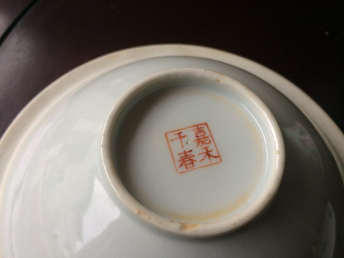 Stem Porcelain Bowl With Cover - 5