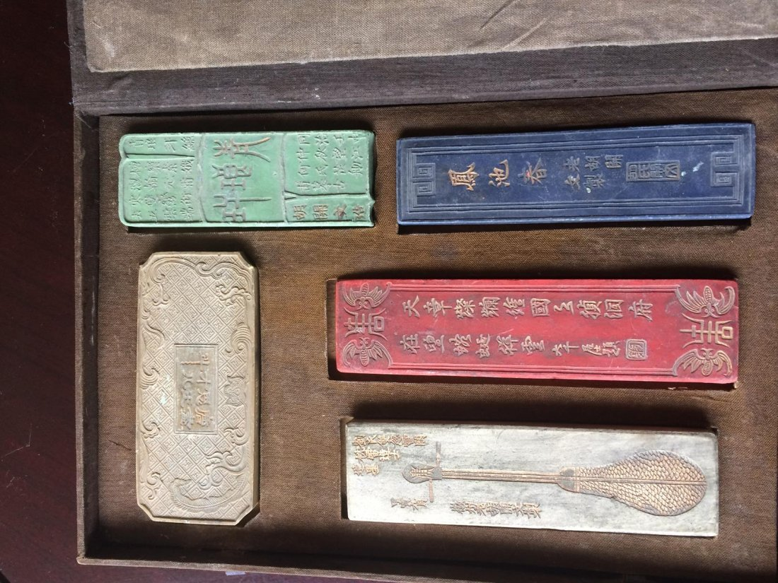 Old Chinese 5 Color Ink