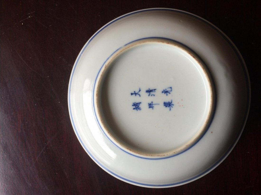 Blue White and orange 19th century Plate - 2