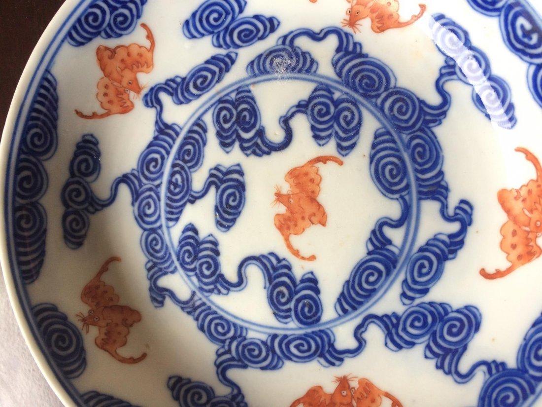 Blue White and orange 19th century Plate - 3
