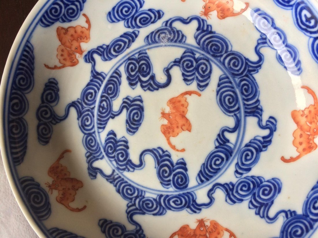 Blue White and orange 19th century Plate - 4