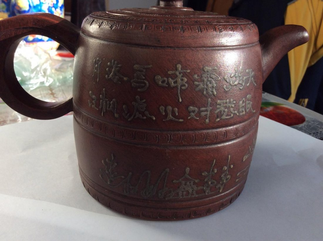 Hand Made Artiest Clay Tea pot With # 2 - 2