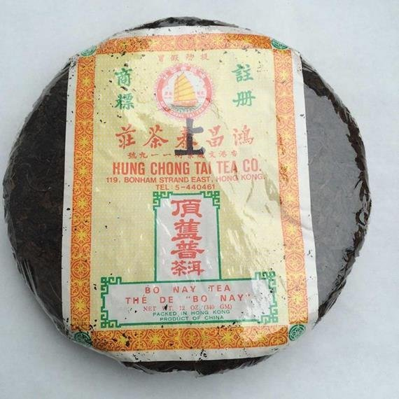 50 year old brick of chinese pu'er tea
