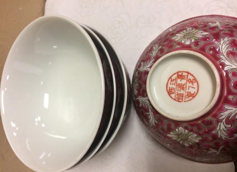 Set Of 4 Antique Soup Bowls - 3