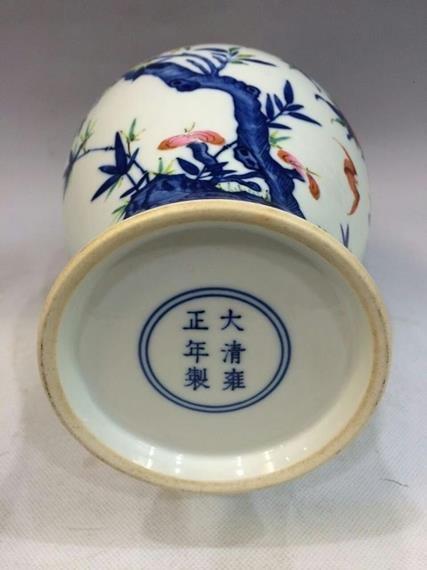 qing dynasty porcelain vase - 4
