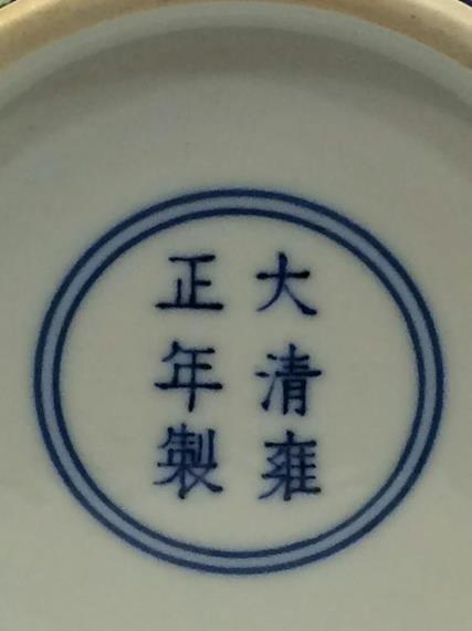 qing dynasty porcelain vase - 5