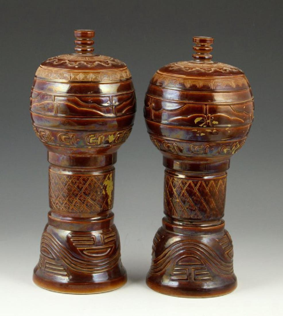 Chinese Qing Carved Brown Glazed Dou Vases