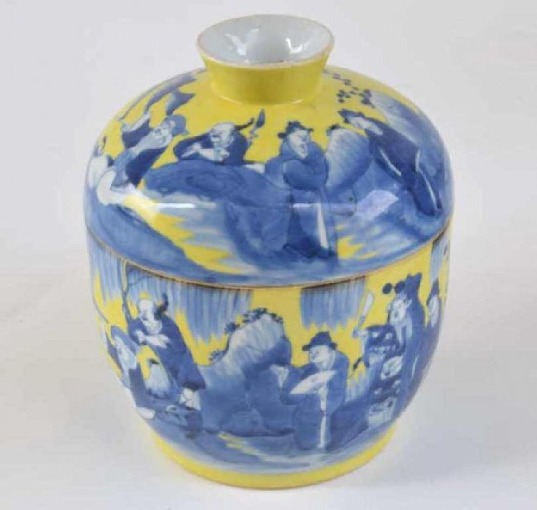 Antique Chinese Porcelain Lidded Rice Bowl