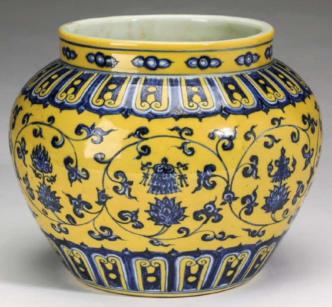 Chinese Ming style blue on yellow ground jar