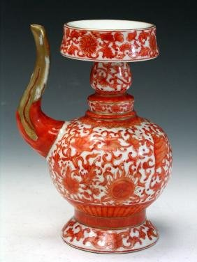 Chinese Iron Red Vase with Lid, Qianlong Mark.