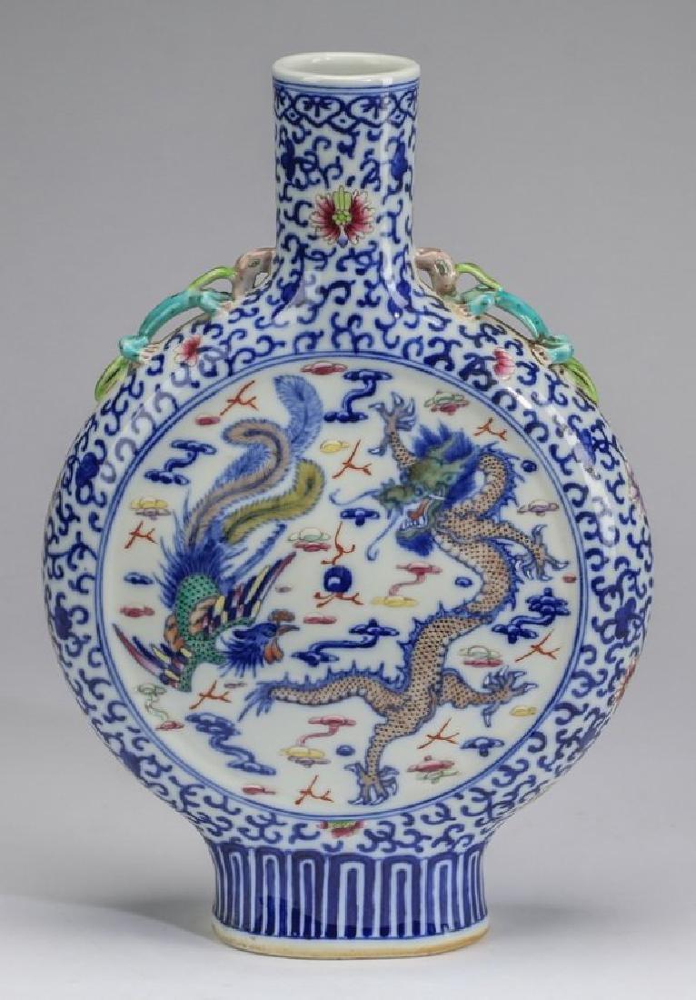 "Chinese dragon & phoenix moonflask, 15""h"
