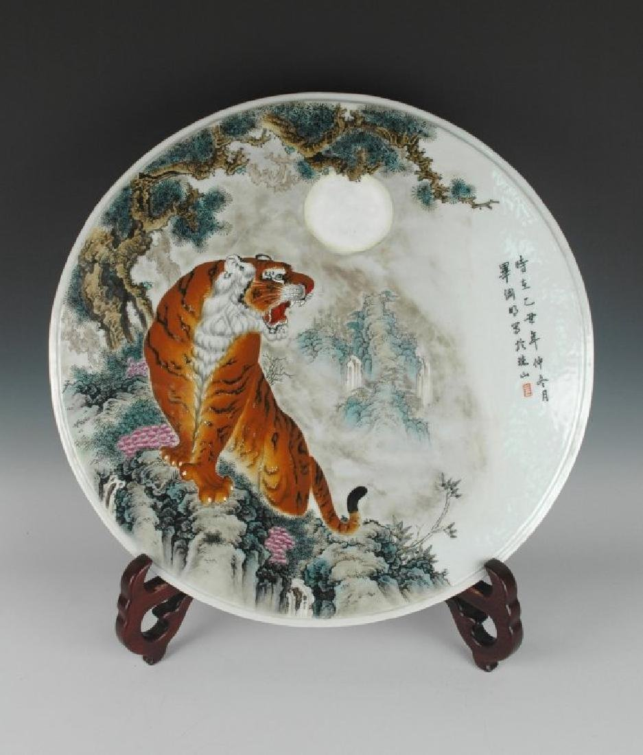 FINE 20TH C. ROUND PORCELAIN PAINTING OF TIGER
