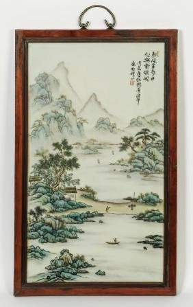 Chinese landscape plaque, inscribed, signed