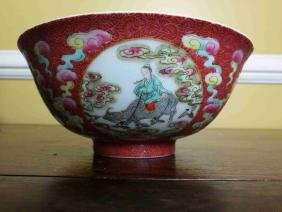 A Chinese famille painted bowl