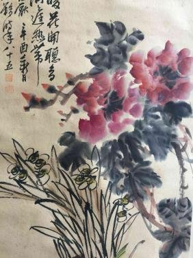 A Chinese scroll painting of flower and fruit