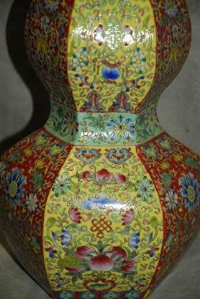 Chinese antique double gourde porcelain vase