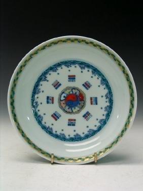 Chinese Doucai Porcelain Dish, Yongzheng Mark.