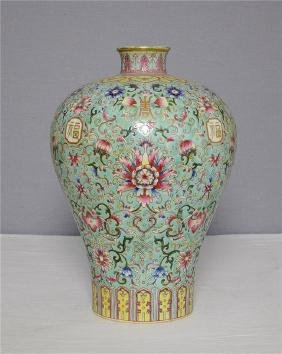 77. Chinese Famille Rose Porcelain Mei-Ping With Mark