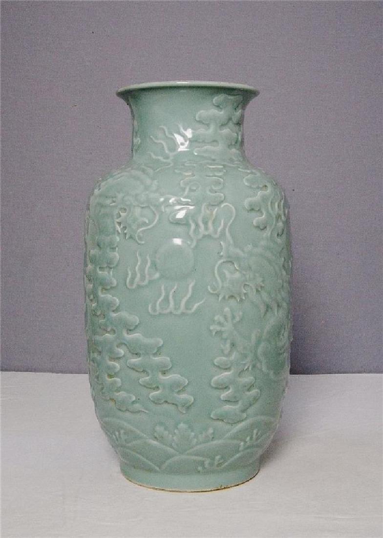 Chinese Monochrome Green Glaze Porcelain Vase With Mark