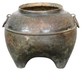 CHINESE ARCHAIC STYLE
