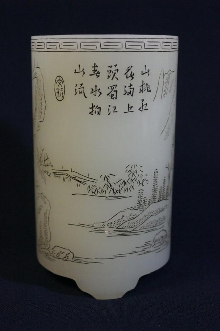 Chinese white Peking glass brush holder