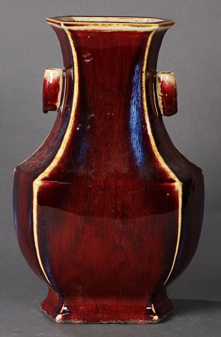 Chinese Flambe Porcelain Arrow Vase