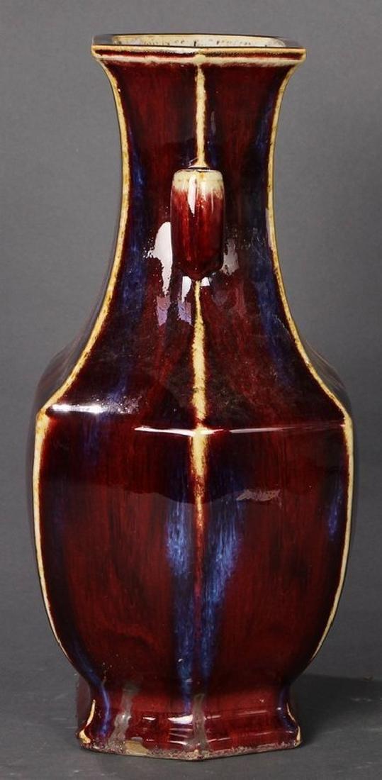 Chinese Flambe Porcelain Arrow Vase - 2