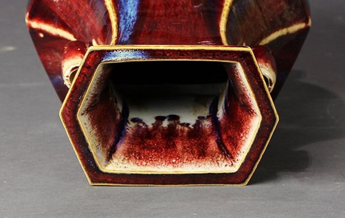 Chinese Flambe Porcelain Arrow Vase - 4